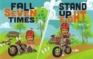 Post Pal Club postcard featuring inspiring bicycle riding